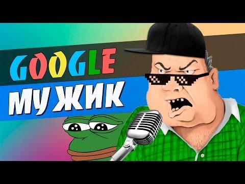 Как записать голос Гугл Мужика / Ivona Maxim