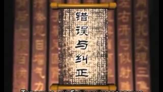 Оздоровчий цигун Ба Дуань Цзин (8 шматків парчі)