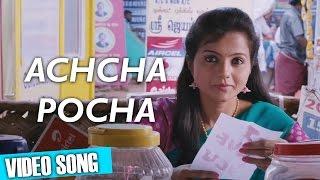Achcha Pocha - Muthina Kathirikka | Video Song | Sundar C, Poonam Bajwa | Siddharth Vipin