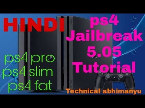 Repeat Pros and Cons of Ps4 Jailbreaking (Hindi)India by