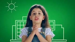 ودا مين الحاجة الحلوة دي جابهالنا … اغنية مستشفي الناس رمضان 2020