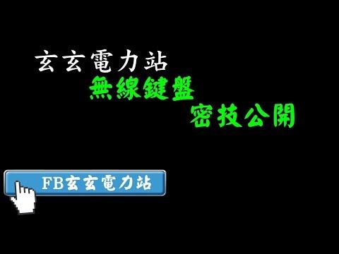 🔥現貨當天出🔥i8電視盒#無線鍵盤#電腦安博盒子台灣注音鍵盤電池版