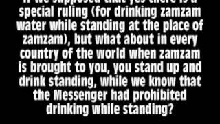 Drinking zamzam water while standing - al-Albaani -