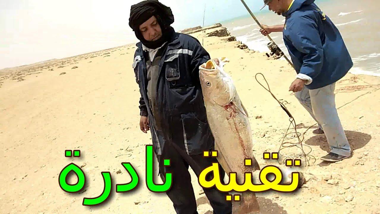 كيف تفكك الخيوط الملتويةالرحلة 944….  - اهلها لصيد السمك - sea fishing 🎣