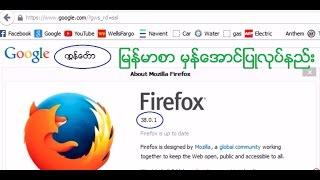 How to fix Myanmar Font error on Firefox 38.0.1 (Myanmar)