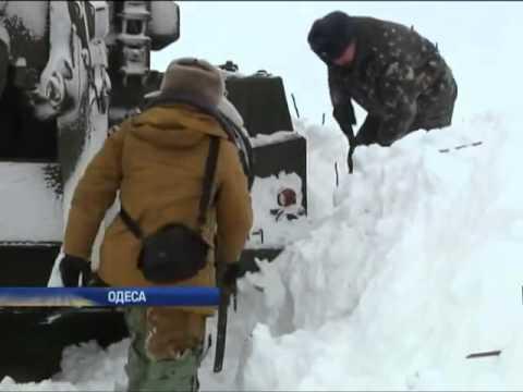 фото замерзших людей