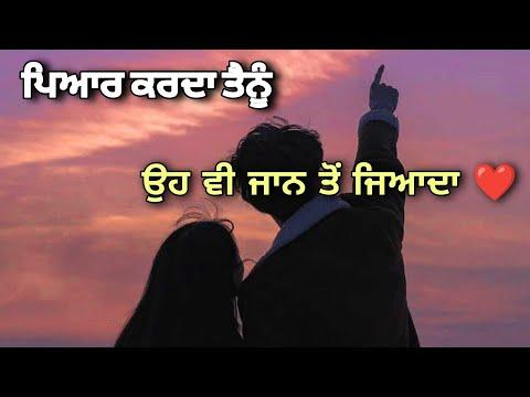 best-love-shayari-for-girlfriend-in-punjabi-|-shayar-mani-|-new-punjabi-songs-2019-|-valentine-day