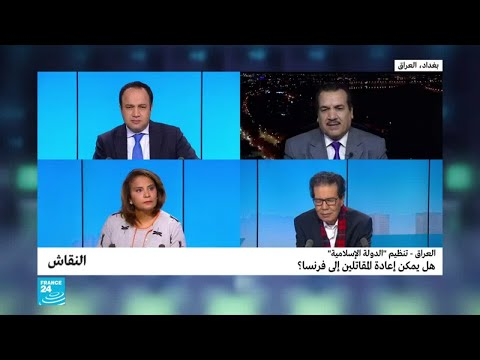 العراق- تنظيم -الدولة الإسلامية-.. هل يمكن إعادة المقاتلين إلى فرنسا؟