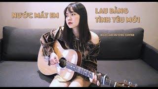 NƯƠC MẮT EM LAU BẰNG TÌNH YÊU MỚI - Da LAB ft. Tóc Tiên | NGÔ LAN HƯƠNG COVER