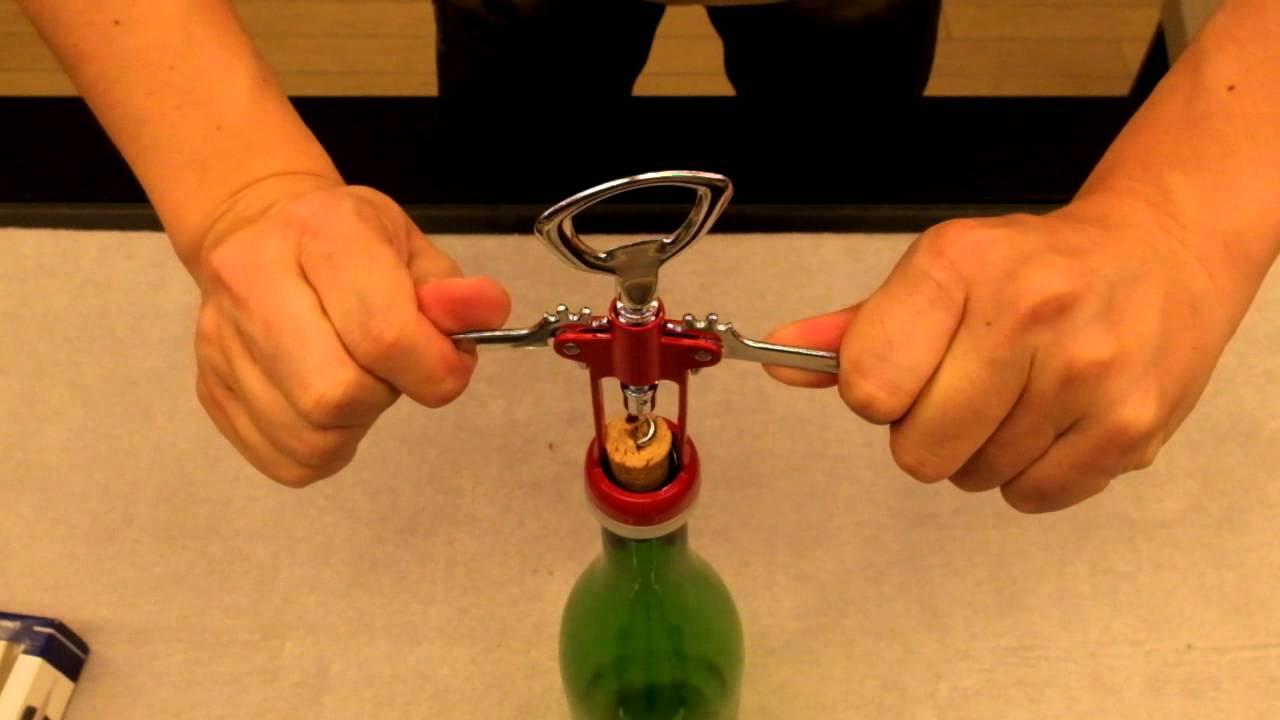 方 ワイン 開け