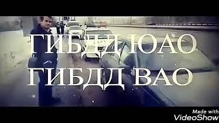 ДПС ИЗ ТАМБОВА НЕ СМОГ ОФОРМИТЬ МОСКОВСКИЙ ДПС
