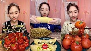 Chinese Mukbang - ASMR Eating …