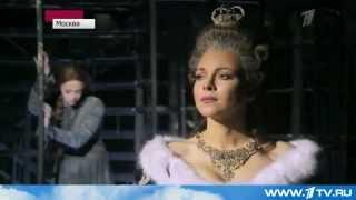 «Первый канал»: «Граф Орлов» покорил зрителей масштабностью постановки