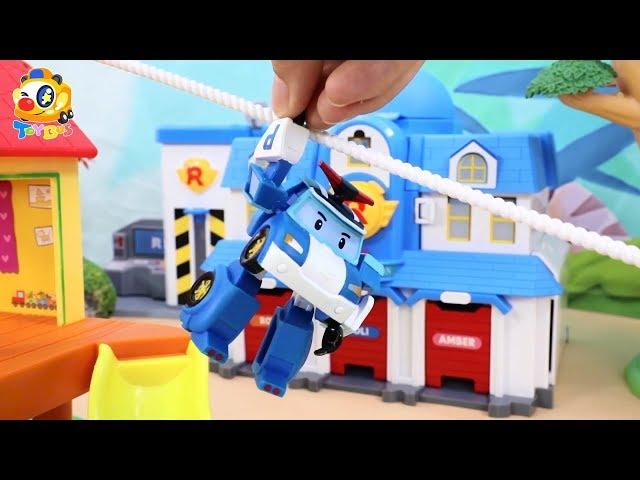 小汽車們有危險!poli警車出動| 寶寶玩具 | 兒童玩具 | 玩具巴士