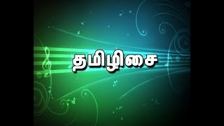 Tamilisai 01-11-2018 DDPodhigai tv Show