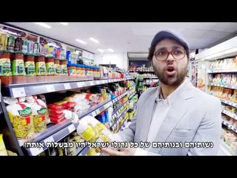 פריינטה הדרשן - Online Rabbi