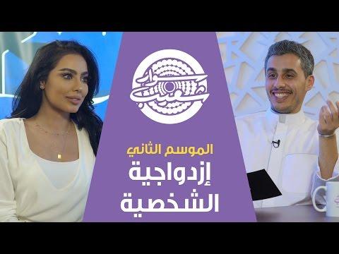فيديو #سوار_شعيب: ازدواجية الشخصية