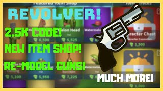 REVOLVERS! [NEW RE-MODELS GUNS!] [New code!] MUCH MORE! (ROBLOX ISLAND ROYALE)