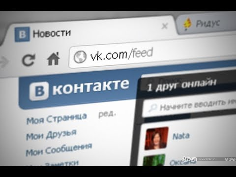 Сайты для бесплатной раскрутки видео в ютуб