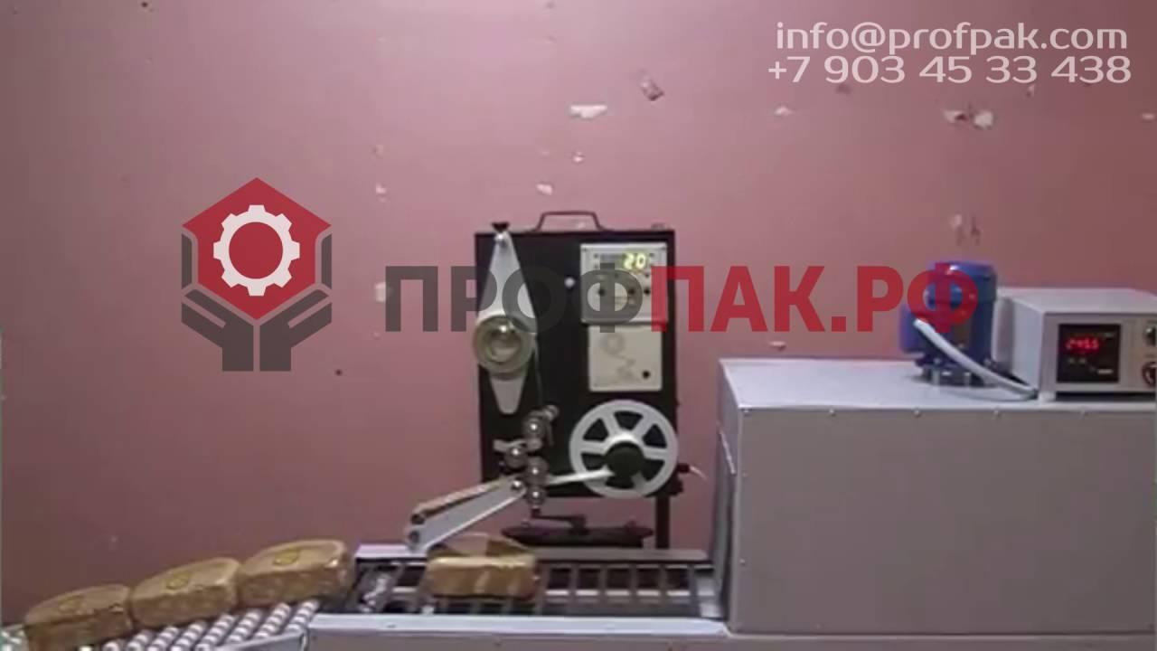 Маркировка упаковок с хлебобулочными изделиями термотрансферным .