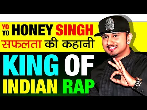 King of Indian RAP 🎵Yo Yo Honey Singh Biography in Hindi | Success Story | Music Producer | Hirdesh