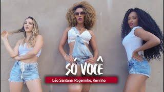 SÓ VOCÊ - Léo Santana - Rogerinho - Kevinho | Coreografia Oficial - Edilene Alves