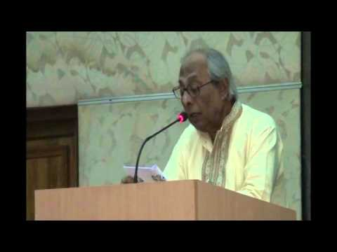 Tajuddin Ahmad Memorial Trust Fund-2015  Speech of Prof. Hasan Aziz'