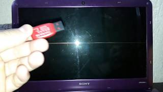 Como Formatar Notebook Sony Vaio