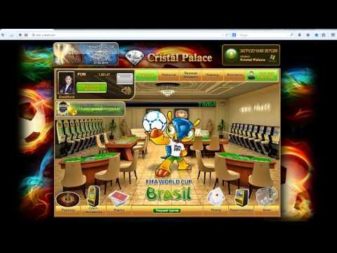 Игровой автомат golden planet novomatic