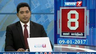 News @ 8 PM | News7 Tamil | 09-01-2017