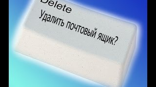 видео Как совершить вход в кошелек Яндекс.Деньги и проверить баланс