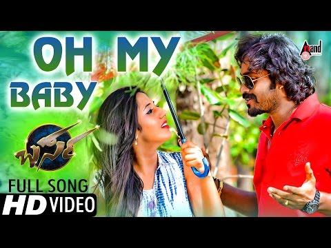 Barsa | Oh My Baby | Tulu Hd Video Song 2016 | Arjun Kapikad, Kshama Shetty | New Tulu