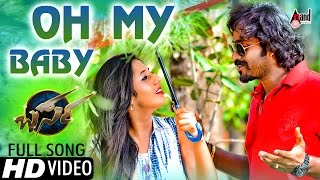 Barsa | Oh My Baby | Tulu Hd Video Song 2016 | Arjun Kapikad, Kshama Shetty | New Tulu