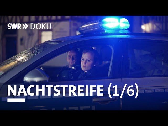 Nachtstreife - Eine todeskalte Nacht (1/6)  | SWR Doku