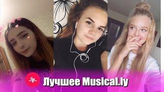 3D музыка в Musical.ly.Слушать в наушниках!