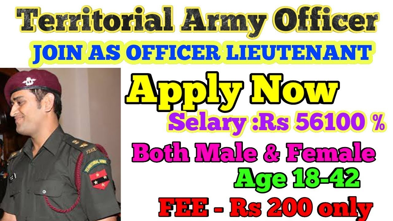Application Form Territorial Army Officer 2017, Territorial Army Officer Online Form 2019 20 Join As Indian Army Officer Apply Now, Application Form Territorial Army Officer 2017