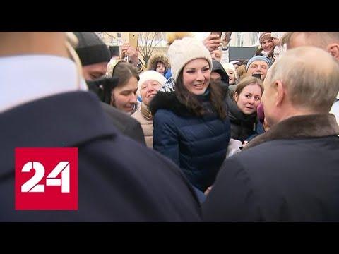 Девушка из Иванова озадачила президента - Россия 24