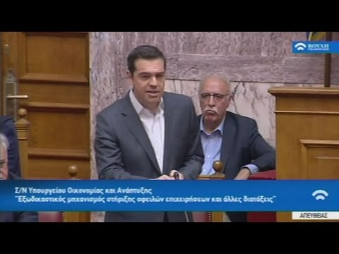Σφοδρή σύγκρουση στη Βουλή