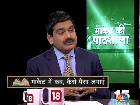 CNBC-AWAAZ Market Ki Pathshala - How to start investing in markets