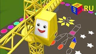 Геометрия для детей. Учим плоские геометрические фигуры с паровозиком Чух-Чухом - часть 2