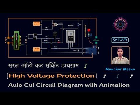 Auto Cut Circuit Diagram