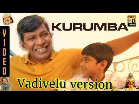 Tik Tik Tik - Kurumba video | Vadivelu version | sid sriram | D | Jeyam Ravi