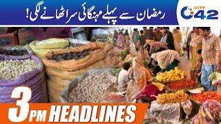 News Headlines | 3:00pm | 20 April 2019 | City 42