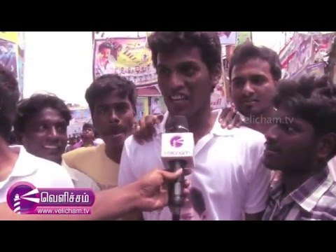 Thalaiva Movie Celebration in Theaters Travel Video
