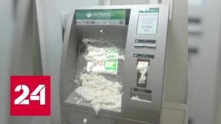 Украинские радикалы заливают монтажной пеной российские банкоматы