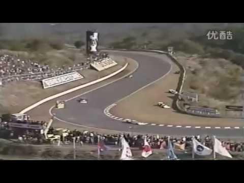 1977 F1 Rd17 Fuji
