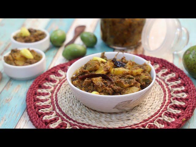 জলপাই ও আমড়ার টক ঝাল মিষ্টি আচার - Jolpai Achar Recipe - Bangladeshi Achar Recipe