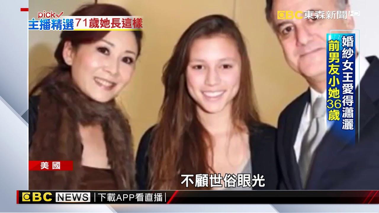 這哪是71歲?! 婚紗女王Vera Wang辣照、0贅肉身材傲人