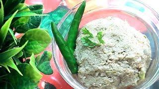 চিংড়ি ও কাচকি মাছের মিক্সড ভর্তা      Kachki Macher Vorta    Chingri  Mix Vorta     ভর্তা  রেসিপি