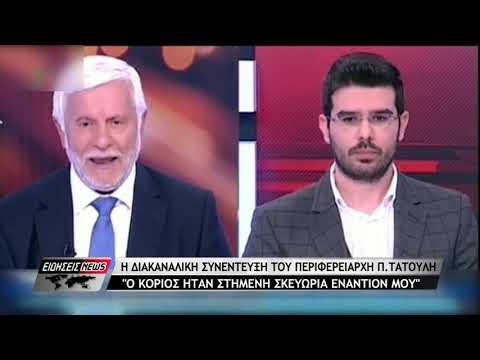 """Π.Τατούλης: Debate, κοριός, Νίκας, Δέδες, Μητσοτάκης, Σαμαράς & """"Μολών λαβέ"""""""